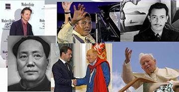 Что общего у Сальвадора Дали, Гафта, Зайцева и Папы Римского?